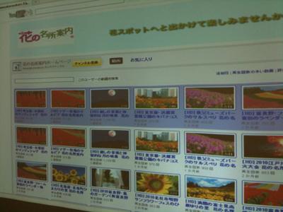 第11回プログラミング実習室(2010年10月9日)