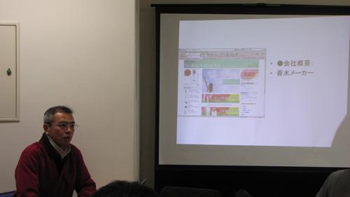 第14回プログラミング実習室(2011年1月8日)