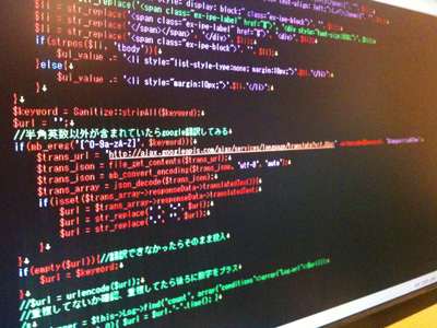 第15回プログラミング実習室(2011年2月12日)