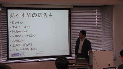第22回プログラミング実習室(2011年11月12日)レポート